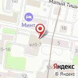 Издательский дом Алексея Павлова