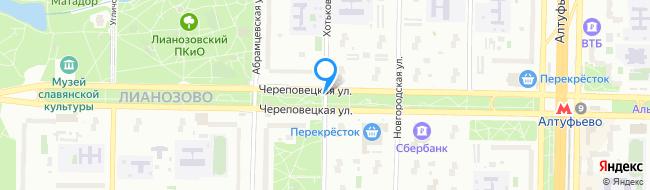 Хотьковская улица
