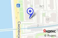 Схема проезда до компании ДОПОЛНИТЕЛЬНЫЙ ОФИС СМОЛЕНСКИЙ в Москве