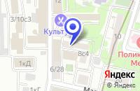 Схема проезда до компании КОМПЬЮТЕРНАЯ КОМПАНИЯ КРУГ в Москве