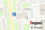Схема проезда до компании TNT Express в Москве