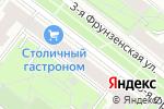 Схема проезда до компании Senideco в Москве