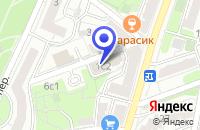 Схема проезда до компании БИЗНЕС-ЦЕНТР ДОМ ХЕЛЬСИНКИ в Москве