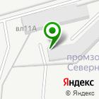 Местоположение компании РБУ