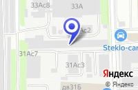 Схема проезда до компании АВТОСЕРВИСНОЕ ПРЕДПРИЯТИЕ БАЛЕКС-М в Москве
