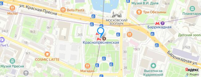 метро Краснопресненская