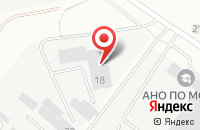 Схема проезда до компании Толбино в Подольске