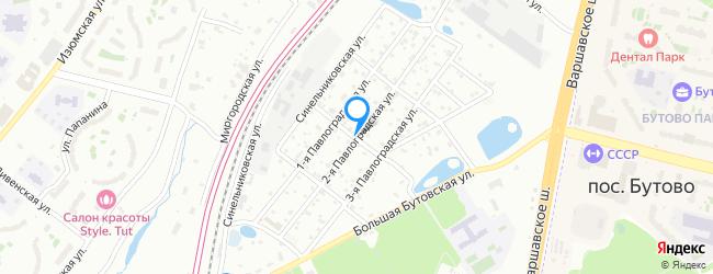 улица Павлоградская 2-я