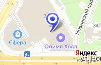 Схема проезда до компании НОТАРИУС ПОЛЫНКОВА Л.Ф. в Москве