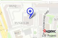 Схема проезда до компании АКБ ЕВРОФИНАНС МОСНАРБАНК в Москве