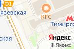 Схема проезда до компании Носковия в Москве