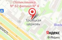 Схема проезда до компании Тёмино-Нижнее в Москве