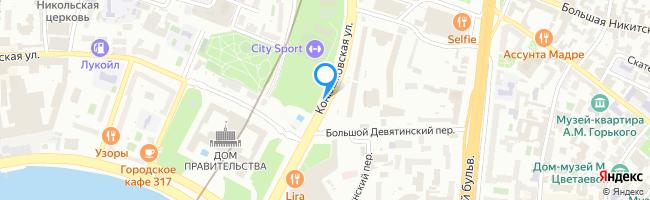 Конюшковская улица
