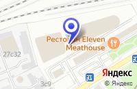 Схема проезда до компании АВТОСЕРВИСНОЕ ПРЕДПРИЯТИЕ КОМТЭКО в Москве
