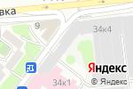 Схема проезда до компании Авиафарм в Москве