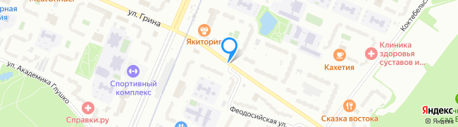 улица Грина