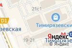 Схема проезда до компании Кружевная нимфа в Москве