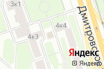Схема проезда до компании Постоянное Представительство Челябинской области при Правительстве РФ в Москве