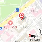 Посольство Социалистической Республики Вьетнам в г. Москве