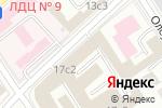 Схема проезда до компании Луар в Москве
