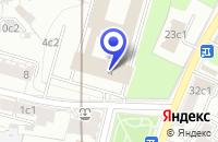 Схема проезда до компании БЮРО ТОРГОВОГО СОВЕТНИКА ПОСОЛЬСТВО ПОЛЬШИ в Москве