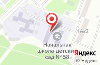Схема проезда до компании Прогимназия №58 в Подольске