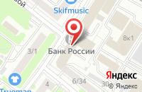 Схема проезда до компании Центральное Хранилище Банка России в Москве