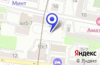 Схема проезда до компании ТРАНСПОРТНАЯ КОМПАНИЯ АРТПАК в Москве