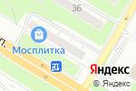 Схема проезда до компании Плиткамакс в Москве