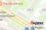 Схема проезда до компании Вуаль в Москве