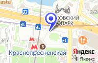 Схема проезда до компании ТФ ЭГИС в Москве