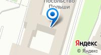 Компания Посольство Польши в г. Москве на карте