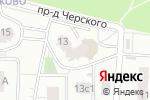 Схема проезда до компании Сирень в Москве