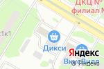 Схема проезда до компании Почтовое отделение №117461 в Москве