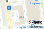 Схема проезда до компании Спарк в Москве