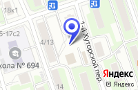 Схема проезда до компании ТФ ВЕМАС СКИЛЛМЕН в Москве