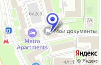 Схема проезда до компании АРТ-ДИЗАЙН в Москве