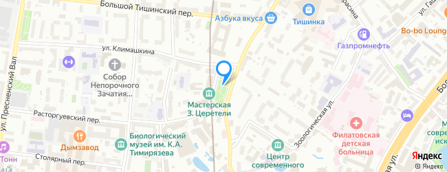 Грузинская площадь