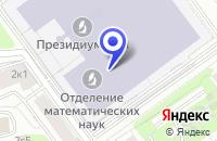 Схема проезда до компании ИНТЕРКОН в Москве