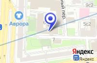 Схема проезда до компании АЛЬЯНС ФАКТОР БИ-СИ-ЭС в Москве