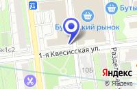 Схема проезда до компании КОПИРОВАЛЬНЫЙ ЦЕНТР СИЛЯГЕР в Москве