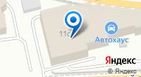 Компания Armand-city на карте