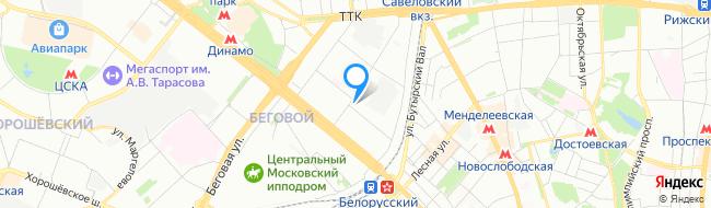 район Беговой
