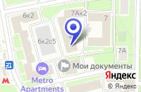 Схема проезда до компании АРХИТЕКТУРНАЯ ФИРМА АКРОПОЛЬ Ч в Москве