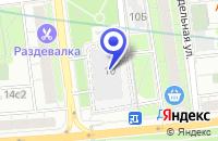 Схема проезда до компании КИНОТЕАТР ПРАГА в Москве