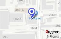 Схема проезда до компании Sup.Rem.Car в Москве
