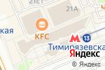 Схема проезда до компании DFsport.ru в Москве