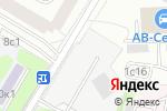 Схема проезда до компании Алекс Групп в Москве