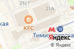 Схема проезда до компании Sotics в Москве