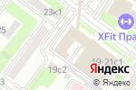 Схема проезда до компании Россия 1 в Москве